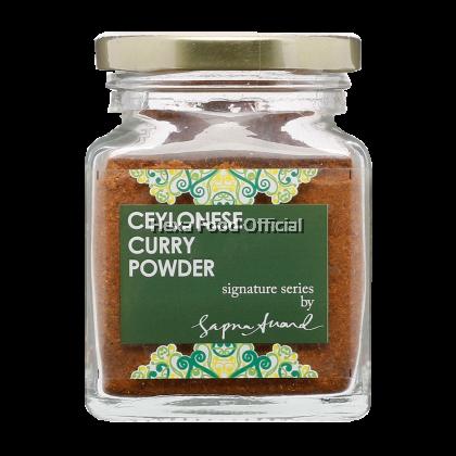 Ceylonese Curry Powder 80g
