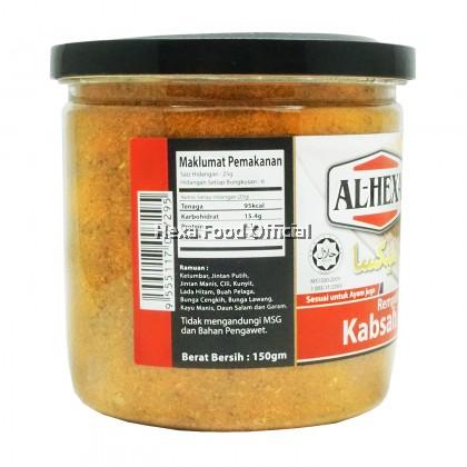 Al-HEXA Kabsah Rempah Nasi Arab Spice 150g