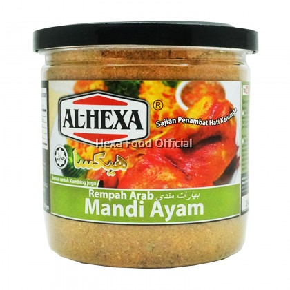 Al-HEXA MANDI REMPAH NASI ARAB SPICE150g