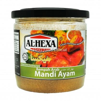 Al-HEXA MANDI SPICE 150G