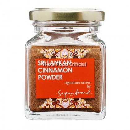 Premium Ceylonese Curry Powder 80g & Ceylon Cinnamon Powder 50g