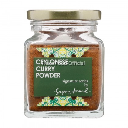 Premium Ceylonese Curry Powder 80g & Ceylon Cinnamon Powder 50g
