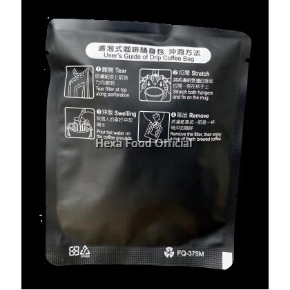 BREW & BREAD Driver Dark Roast Drip Bag 10's