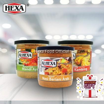 AL-HEXA Rempah Nasi Arab Set Mandi Ayam/Beriani/Kabsah (150g x 3) [Free Gift]