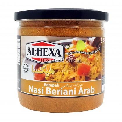 HEXA Nasi Arab Beriani Spice 150g + Fish Curry Mix 150g