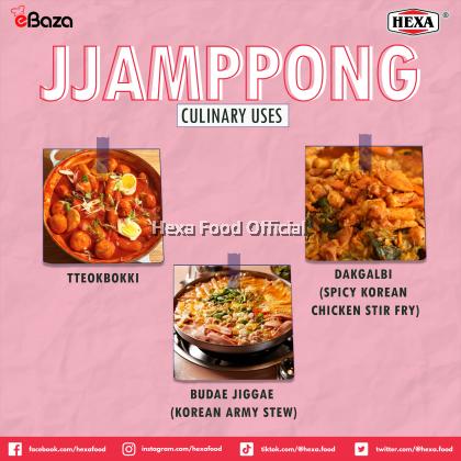HEXA HALAL Jjamppong (Korean Spicy Seafood Soup Mix) 150gm