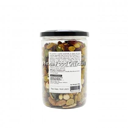 HEXA HALAL Super Snack NUT.TREAT.IOUS 300gm