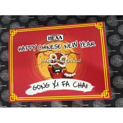 SET B: HEXA CHINESE 'NIU' YEAR (STEAMBOAT SET) 2021  牛年火锅酱料组合 2021